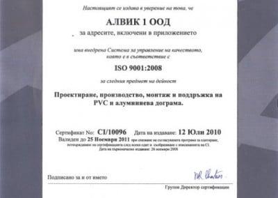 license_1_1288076392